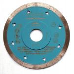 Диск 75C  (Арт. 75C диск 115 мм для сухой резки)