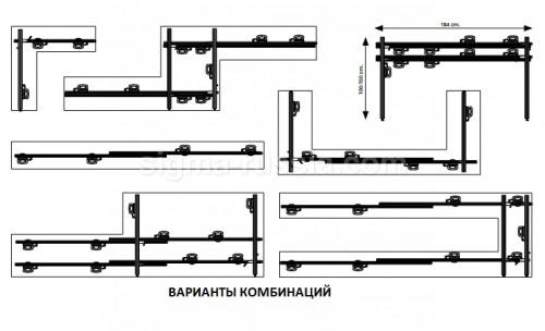 Переноска Kera-Lift 1A4