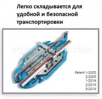 Плиткорез 3F4M