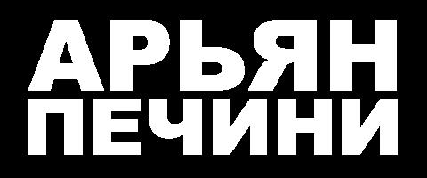Sigma-Russia